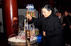 Les 70 ans de l'alliance de combat Vietnam-Laos célébrés au Centre