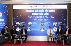 Hâu Giang présente des ses atouts aux investisseurs japonais