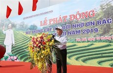 Lancement de la Fête de plantation d'arbres du printemps 2019