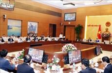Ouverture de la 31e réunion du Comité permanent de l'AN