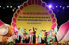 La fête printanière de Côn Son-Kiêp Bac 2019 s'ouvre à Hai Duong