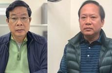 Affaire AVG : arrestation de deux anciens ministres du MIC
