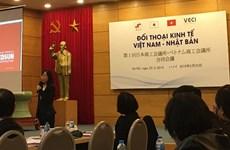 Dialogue économique Vietnam-Japon