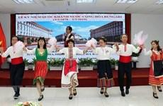Le Jour de la libération de la Bulgarie célébré à Hô Chi Minh-Ville