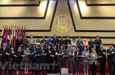 L'ASEAN examine le rythme du Plan directeur sur sa Communauté politique-sécurité pour 2025