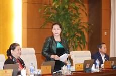 Le Comité permanent de l'AN clôture sa 32e session