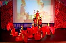 Semaine de la culture vietnamienne à l'Université russe de l'Amitié des peuples