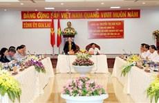 La présidente de l'AN loue Gia Lai pour ses acquis socioéconomiques