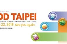 Le Vietnam va assister au Taipei International Food Show-5-in-1