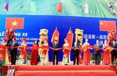Le Vietnam et la Chine ouvrent une voie spécialisée pour le transport de fret
