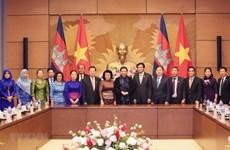 Pour dynamiser la coopération entre les deux organes législatifs Vietnam-Cambodge