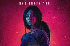 Le film « Hai Phuong » présenté sur Netflix