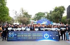 Le Vietnam éteint ses lumières pendant une heure pour la planète
