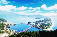 Lang Cô, plus belle baie du monde, donne rendez-vous