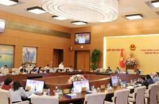 L'Assemblée nationale ouvrira sa 7e session le 20 mai
