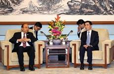 Le Vietnam attache de l'importance au développement des relations avec la Chine