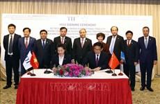Le PM assiste à la signature d'un accord entre le groupe TH et son partenaire chinois