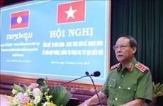 Son La et le Nord du Laos font le bilan de leur coopération antidrogue