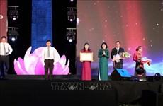 Côn Dao, 40 ans de reconnaissance comme site historique national spécial
