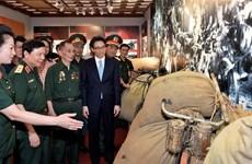 La victoire de Diên Biên Phu revisitée 65 ans après
