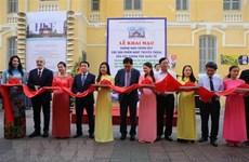 Ouverture du Festival des métiers traditionnels de Huê 2019