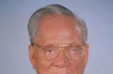 Décès de l'ex-président Le Duc Anh: condoléances des dirigeants chinois, laotiens, cambodgiens et cubains