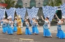 Diverses activités au Carnaval de Ha Long 2019