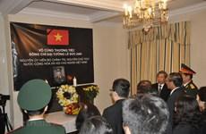 Cérémonies en mémoire de l'ancien président Le Duc Anh à l'étranger