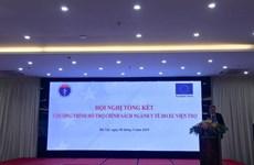 Aide de l'UE pour améliorer le secteur de la santé au Vietnam