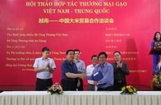 Le Vietnam et la Chine veulent promouvoir le commerce du riz