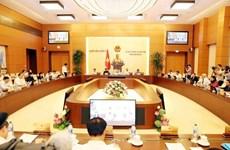 Le Comité permanent de l'Assemblée nationale termine sa 34e session