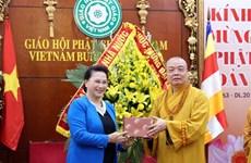 Vesak 2019 : félicitations au conseil d'administration du CC de l'Eglise bouddhique du Vietnam