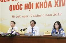 La 7e session de l'Assemblée nationale de la 14e législature s'ouvrira le 20 mai