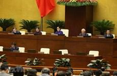 La 1ère journée de travail de la 7e session de la 14e législature de l'AN