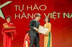 Central Group Vietnam reçoit un satisfecit du ministère de l'Industrie et du Commerce