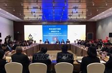 ASEAN et la Chine renforcent leur coopération et l'investissement