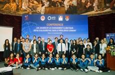 La jeunesse, un axe majeur de la stratégie de l'AFD au Vietnam