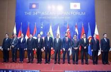 Le 34e Forum ASEAN-Japon se tient à Hanoi