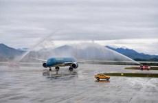 Arrivée à Vân Dôn d'un premier vol en provenance de la République de Corée