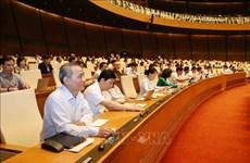 Assemblée nationale : Vers la rationalisation de l'appareil d'Etat
