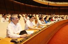 L'Assemblée nationale approuve trois résolutions importantes
