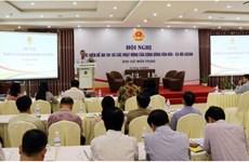 Les objectifs atteints par la Communauté socio-culturelle de l'ASEAN