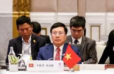 Le Vietnam participe à la conférence des ministres des AE de l'ASEAN en Thaïlande