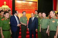 Le PM assigne des tâches aux forces de sécurité publique