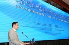 Le Forum sur la promotion de la coopération Vietnam-Chine à Guangdong