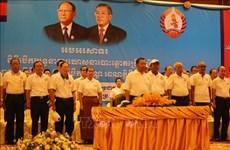 Félicitations pour l'anniversaire de la naissance du Parti du peuple cambodgien