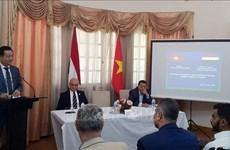 Promotion de la coopération  touristique Vietnam - Egypte