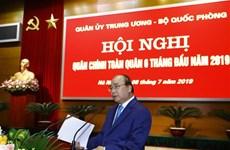 Le PM Nguyên Xuân Phuc assiste à la conférence politico-militaire de l'armée