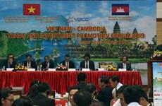 Forum pour la promotion du commerce et de l'investissement Vietnam – Cambodge 2019