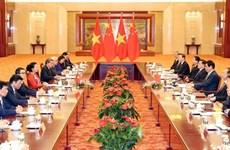 La présidente de l'AN vietnamienne conclut sa visite officielle en Chine